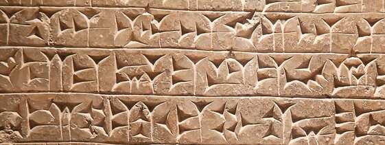 cuneiform-writing-of-the-ancient-sumerian-or-assyrian-civilization-in-iraq